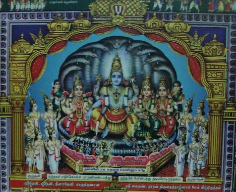 paramapadhanathan