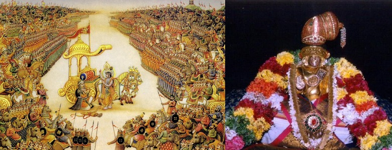 githacharya-nammazhwar