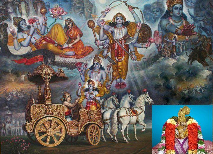 krishna-githa-azhwar