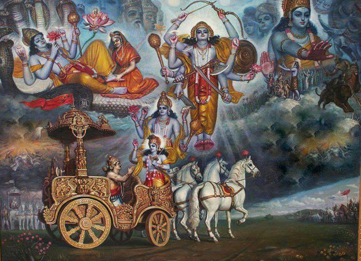 krishna-githa-etc
