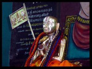 yathirajar