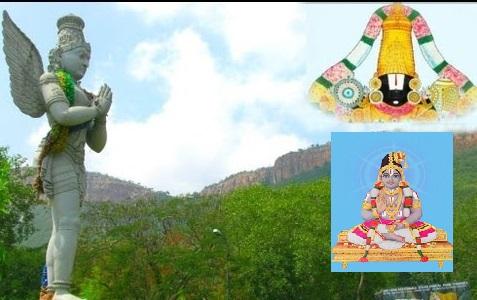 srinivasa-garuda-hill - azhwar